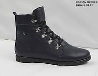 Женские кожаные осенние ботинки на низком, плоском ходу., фото 1