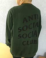 Свитшот Anti Social Social Club Зеленый