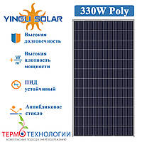 Солнечная батарея Yingli Solar 330 Вт, Poly