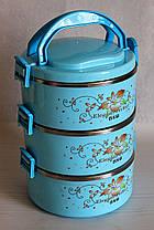 Термо ланч-бокс. Контейнер для хранения продуктов три секции для еды с крышками., фото 3