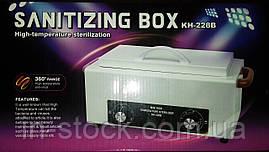 Стерилізатор сухожар KH 228 B