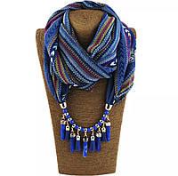 Шарф - бусы (шарф с бусами), Синий в узор