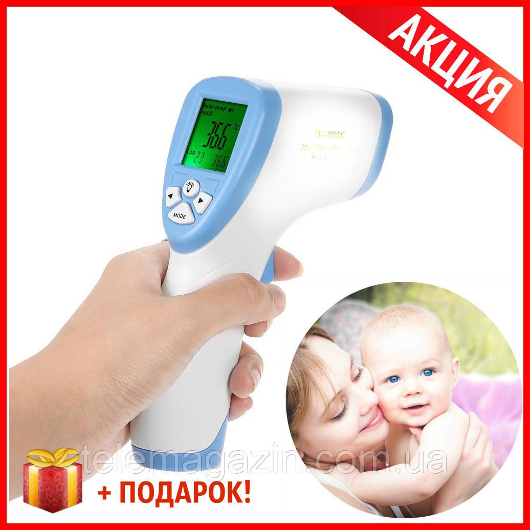 Бесконтактный Термометр электронный цифровой NON-CONTACT + Подарок!