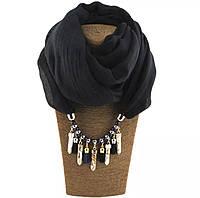 Шарф - бусы (шарф с бусами), Черный