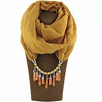 Шарф - бусы (шарф с бусами), Желто-горчичный