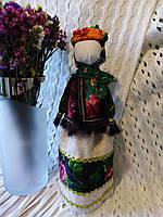 Лялька - мотанка Берегиня 39 см