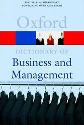 Oxford Dictionary of Business and Managment 4th Edition