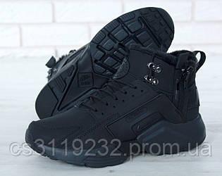 Чоловічі зимові кросівки Nike Air Huarache MID Winter (хутро) (чорні)