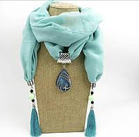 Шарф - бусы (шарф с бусами), Бирюзовый с кулоном