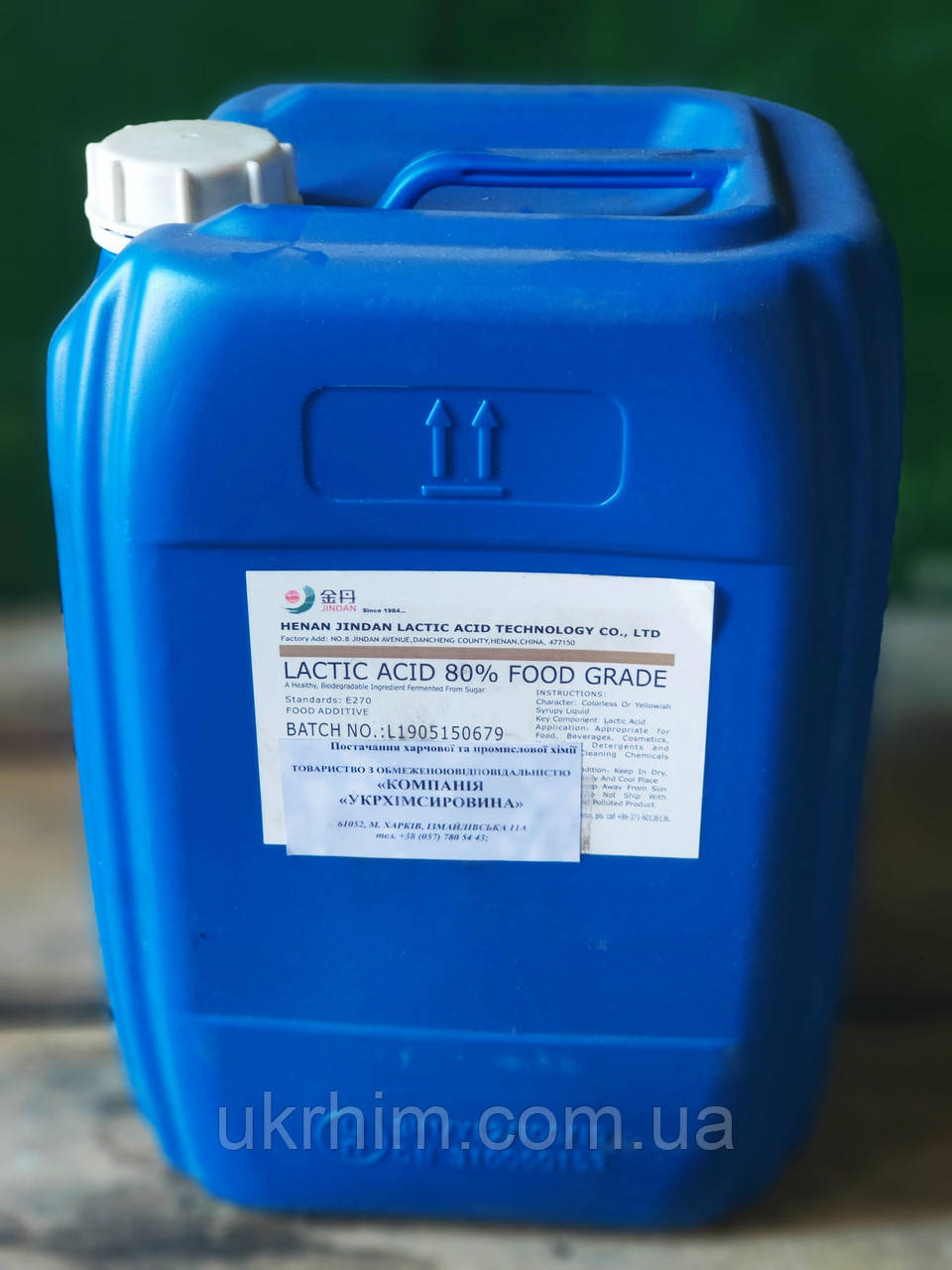 Молочная кислота 80% от 25 кг.