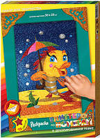 Раскраска глиттером по номерам в коробке: Рыбка БМ-01-05 Danko-Toys Украина