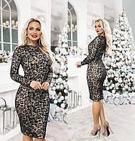 Ошатне плаття жіноче ТК/-3016 - Чорний, фото 1