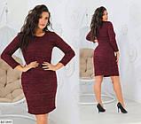 Стильное платье   (размеры 50-56) 0214-07, фото 2