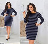Стильное платье   (размеры 50-56) 0214-07, фото 3