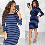 Стильное платье   (размеры 50-56) 0214-07, фото 4