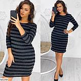 Стильное платье   (размеры 50-56) 0214-07, фото 5