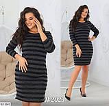 Стильное платье   (размеры 50-56) 0214-07, фото 6