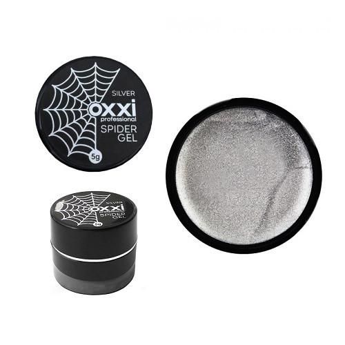 Гель павутинка SPIDER OXXI (срібло) 5 мл