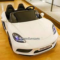 Двухместный детский электромобиль M 4055 AL-1 Porsche, белый