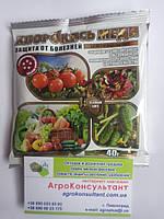 Препарат фунгицид Хлорокись меди, 40 г — фунгицид против заболеваний в саду и огороде, фото 1