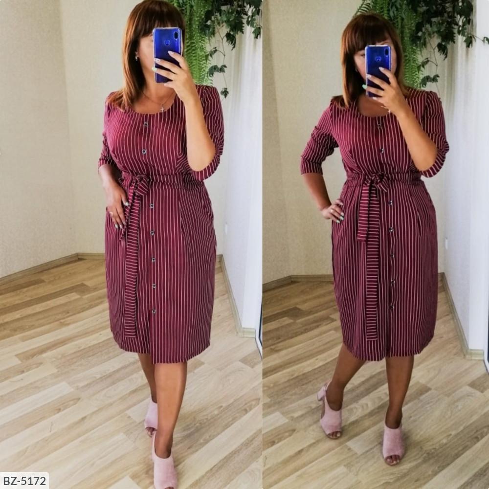 Стильное платье   (размеры 50-56) 0214-13