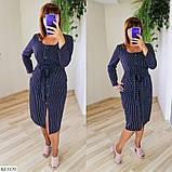 Стильное платье   (размеры 50-56) 0214-13, фото 2