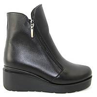 Демисезонные ботинки женские черного цвета КОЖАНЫЕ на невысокой танкетке Весна-Осень