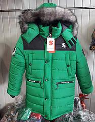 Куртка детская зимняя на мальчика 9- 13 лет STiVEN Размеры 36- 42
