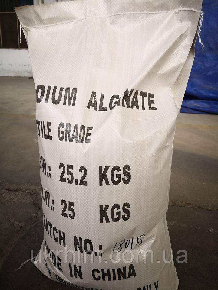 Альгинат натрия от 25 кг.