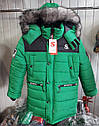 Куртка парка детская зимняя на мальчика 9- 13 лет STiVEN Размеры 36- 42, фото 2