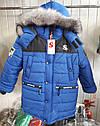 Куртка парка детская зимняя на мальчика 9- 13 лет STiVEN Размеры 36- 42, фото 3