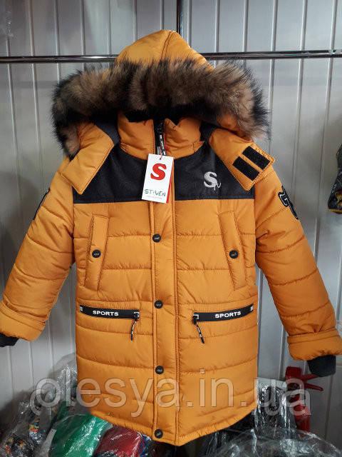 Куртка парка детская зимняя на мальчика 9- 13 лет STiVEN Размеры 36- 42