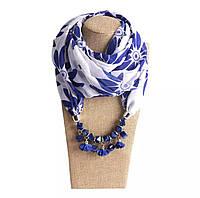 Шарф - бусы (шарф с бусами), Белый с синими цветами