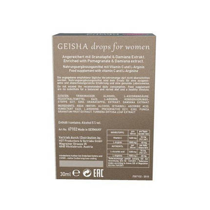 Возбуждающие капли для женщин Shiatsu Geisha, 30 мл, фото 2