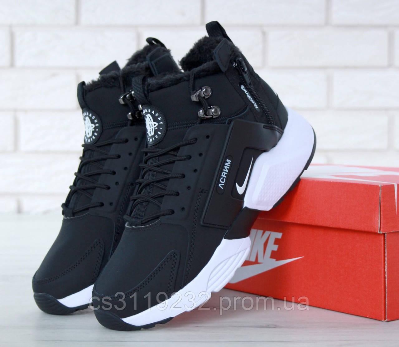 Мужские кроссовки зимние Nike Air Huarache MID Winter (мех) (черные)