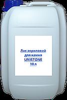 Лак акриловый для камня Unisil UNISTONE 10л