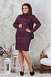 Стильный костюм    (размеры 48-54) 0214-26, фото 4