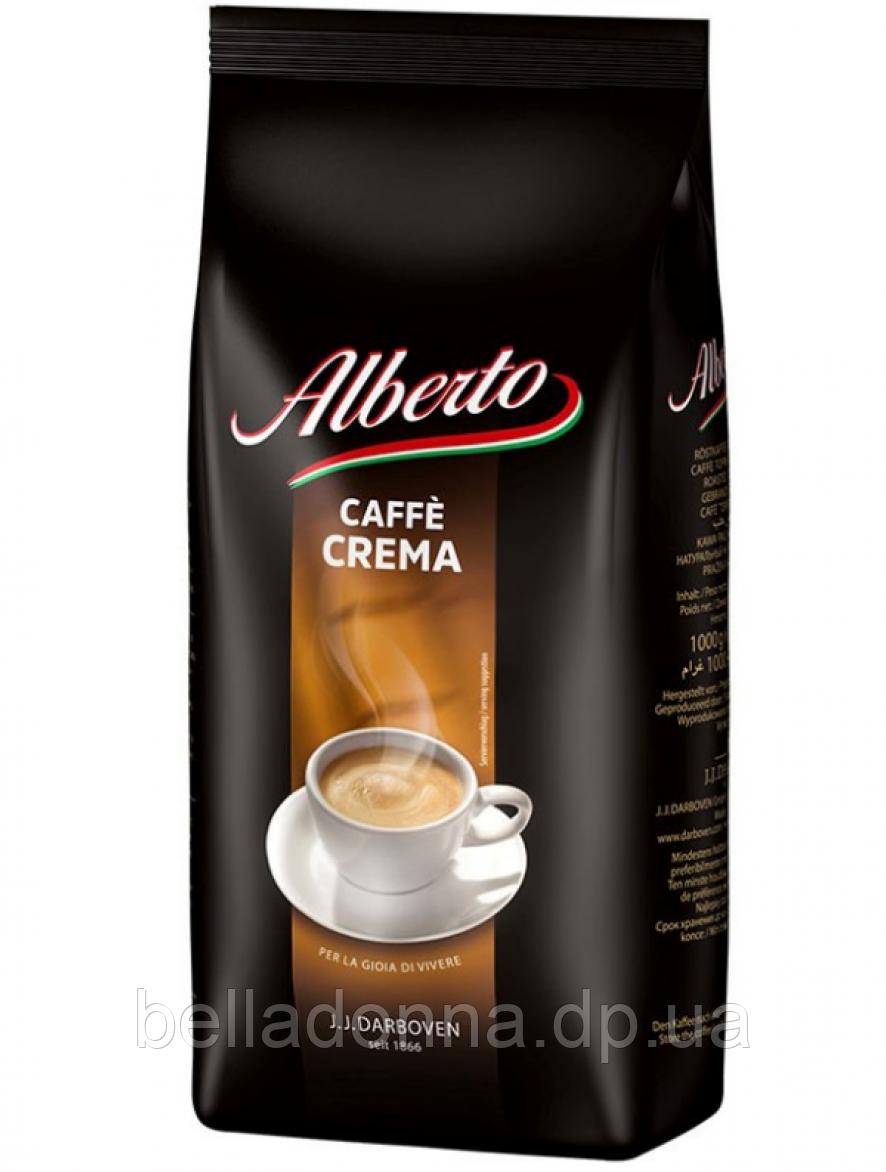 Кофе в зернах Alberto Caffe Crema 1 кг