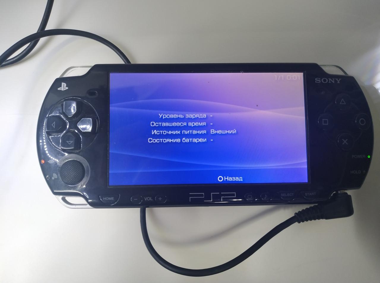 Портативная игровая приставка PSP 2000 консоль