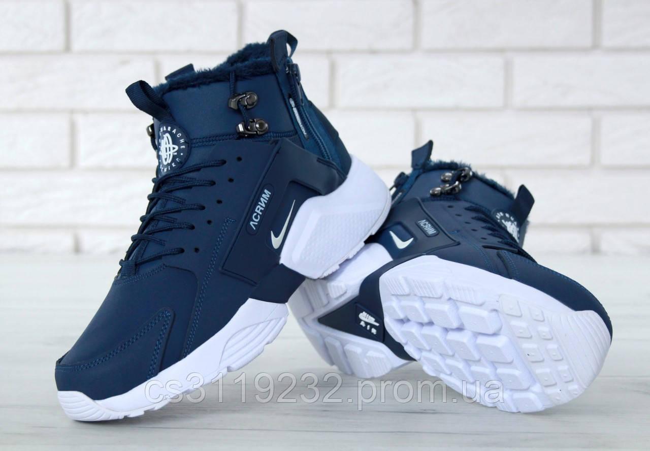 Мужские кроссовки зимние Nike Air Huarache MID Winter (мех) (синие)