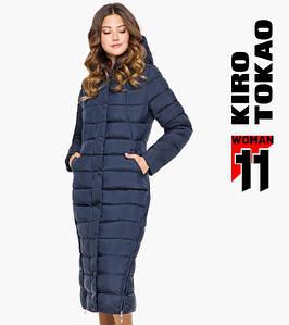 11 Kiro Tokao | Женская зимняя куртка 925 синяя