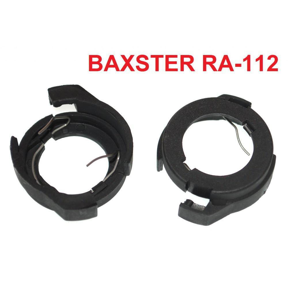 Переходник BAXSTER RA-112 для ламп Ford Kuga