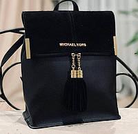 Женский рюкзак с замшевым клапаном Michael Kors из эко кожи. Черный