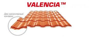 Металлочерепица Valencia