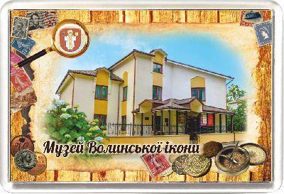 Магніт акриловий Музей Волинської Ікони  50х75 мм