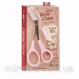 Ножнички с расческой для бровей