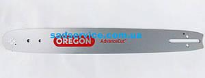 Шина 45см Oregon PRO-AM для бензопилы Oleo-Mac (шаг 0.325, 72 звена, 1.5)