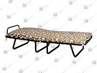 Ортопедическая раскладушка 4-х опорная с поролоновым матрасом