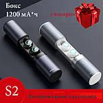 Беспроводные наушники блютуз гарнитура  Bluetooth 5.0 наушники  Wi-pods S2  Power Bank 1200mah Метал ОРИГИНАЛ, фото 4