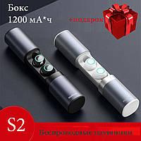 Беспроводные наушники блютуз гарнитура  Bluetooth наушники 4.2 Wi-pods S2 ОРИГИНАЛ Power Bank 1200mah.